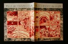 Gallimard / Catalogue