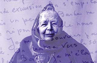 edition_vignette_yourcenar